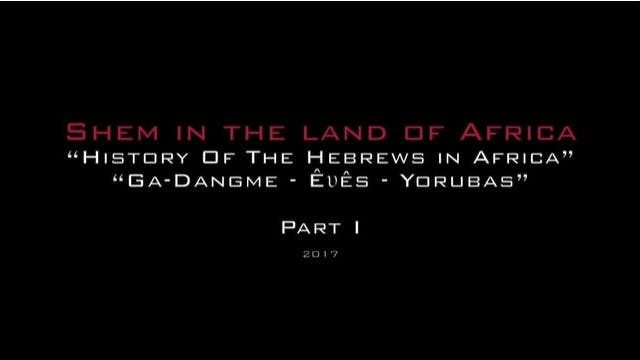 Shem In The Land Of Africa 1