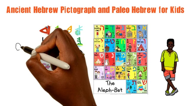 SAMECH/SIN - ANCIENT HEBREW PICTOGRAPH AND PALEO HEBREW FOR KIDS