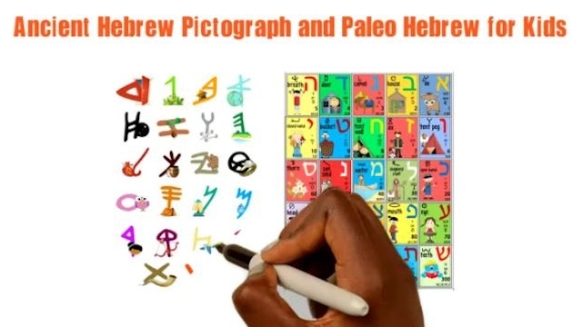 YAD - YOD - ANCIENT HEBREW PICTOGRAPH AND PALEO HEBREW FOR KIDS
