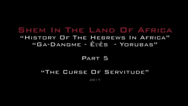 Shem In The Land Of Africa 5