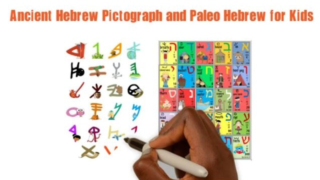WAW - Ancient Hebrew Pictograph and Paleo Hebrew for Kids