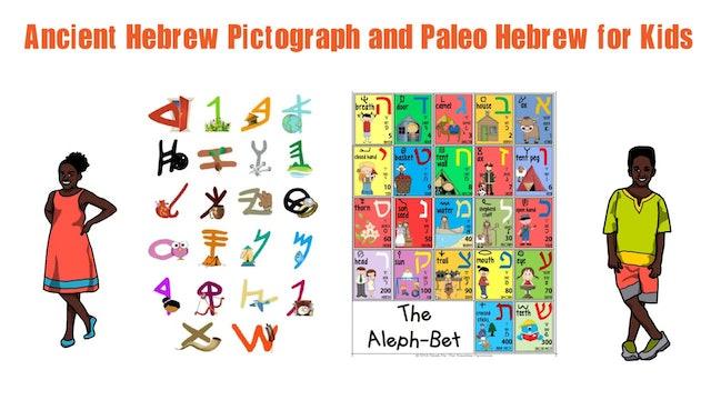 TSADE/TSADI - ANCIENT HEBREW PICTOGRAPH AND PALEO HEBREW FOR KIDS