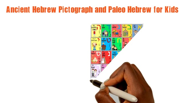 QUPH/QOF - ANCIENT HEBREW PICTOGRAPH AND PALEO HEBREW FOR KIDS