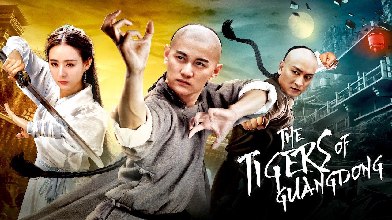 The Tigers of Guangdong
