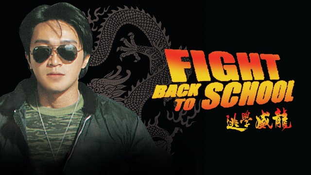 Fight Back to School