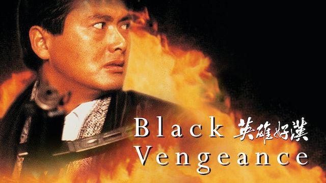 Black Vengenace