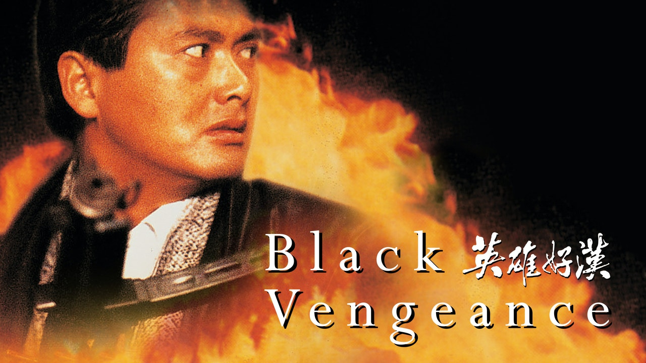 Black Vengeance