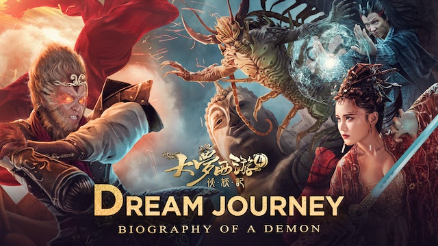 Dream Journey 4: Biography of a Demon