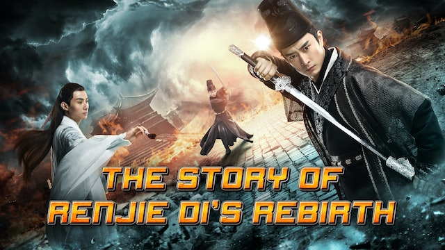 The Story of Renjie Di's Rebirth
