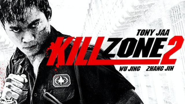 Kill Zone 2 (English Dub)