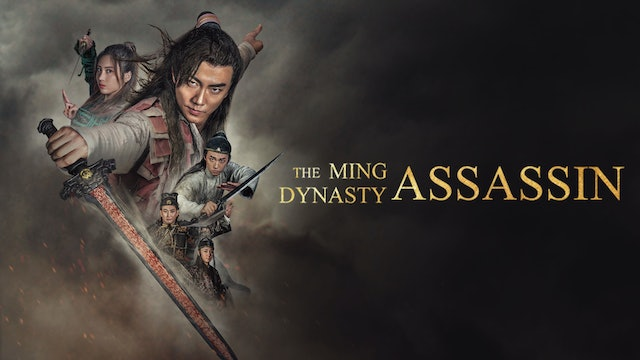 The Ming Dynasty Assassin