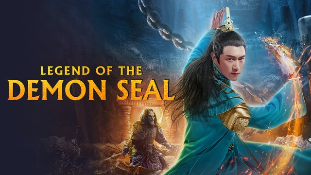 Legend of the Demon Seal