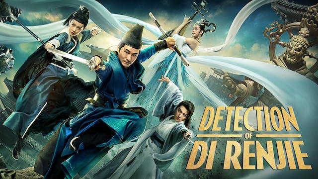 Detection of Di Renjie