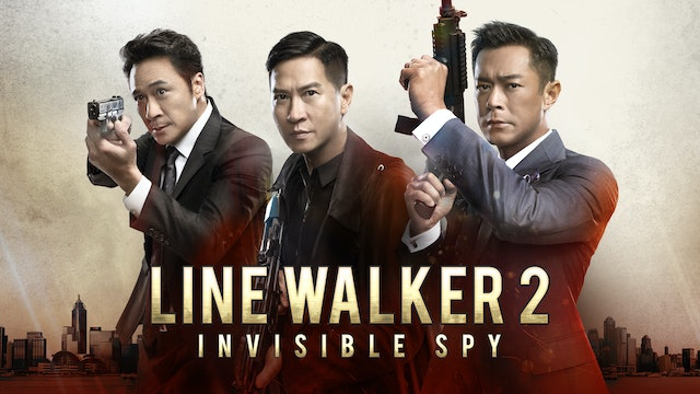 Line Walker 2: Invisible Spy Trailer
