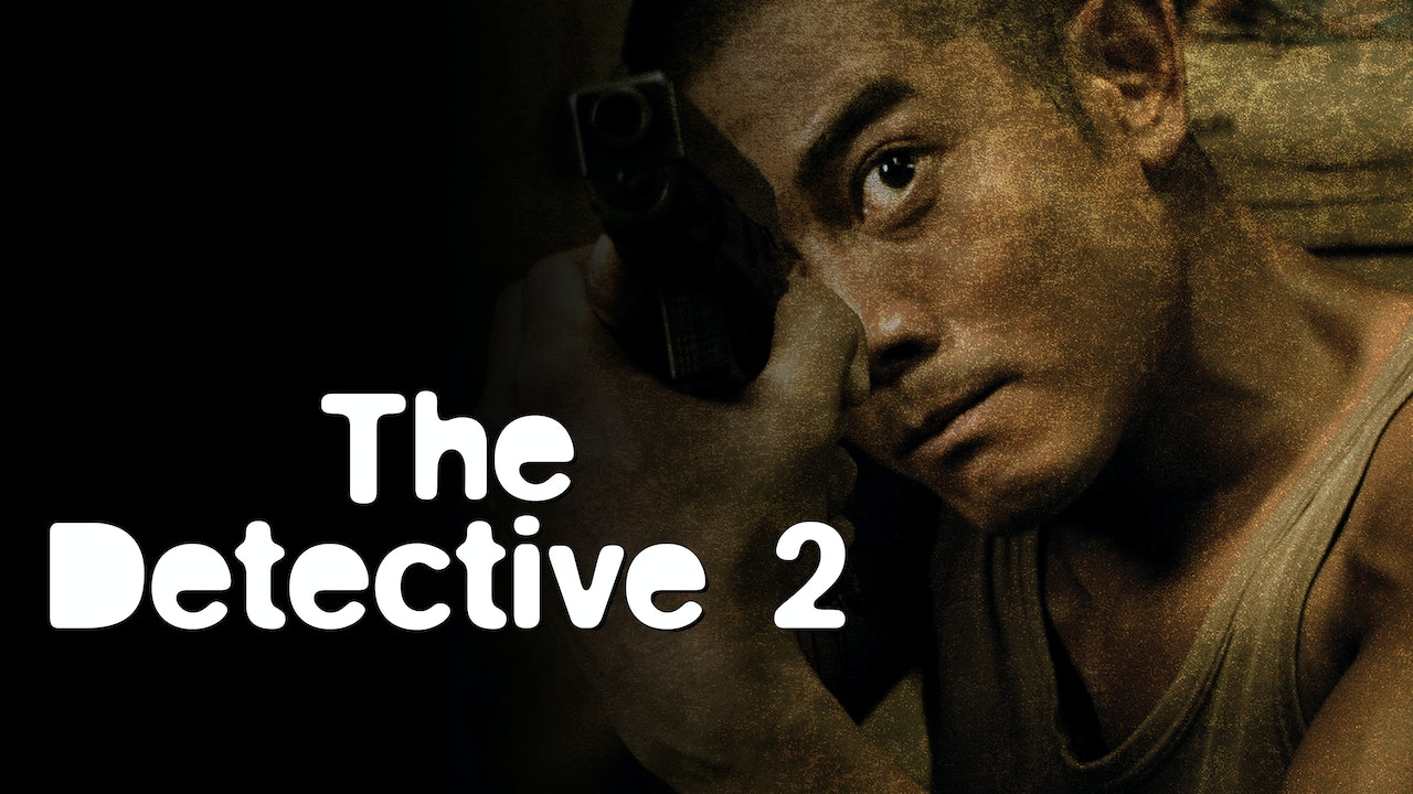 The Detective 2