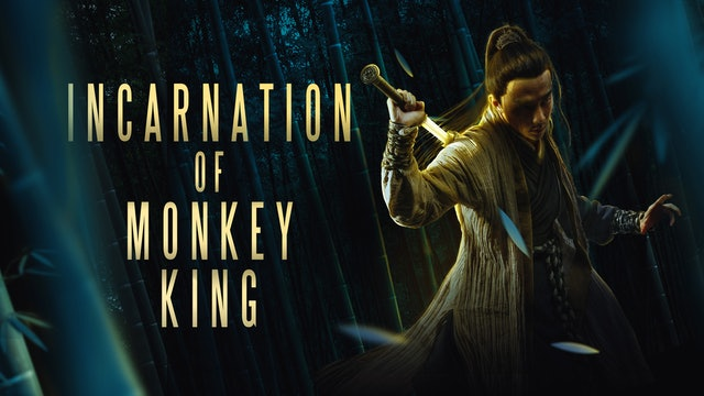 Incarnation of the Monkey King