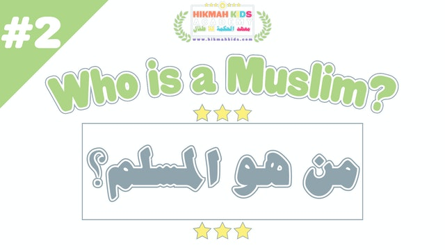 HKA - Who is a Muslim?