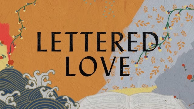 Lettered Love (Lyric Video)