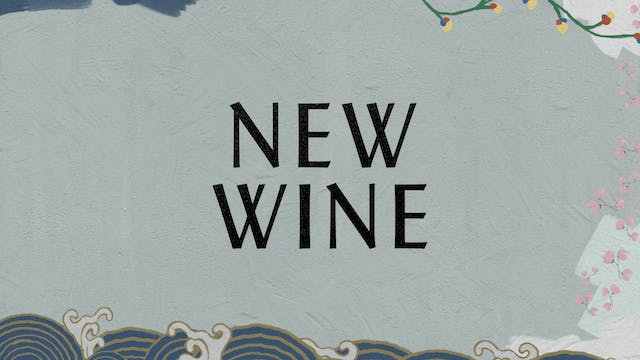 New Wine (Lyric Video)