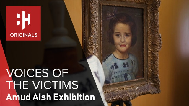 Amud Aish Exhibition