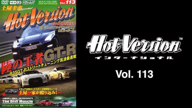 Volume 113: GT-R Deluxe