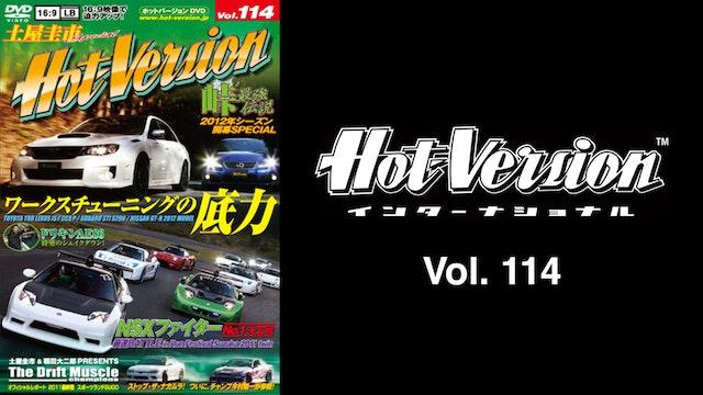 Volume 114: NSX Festival