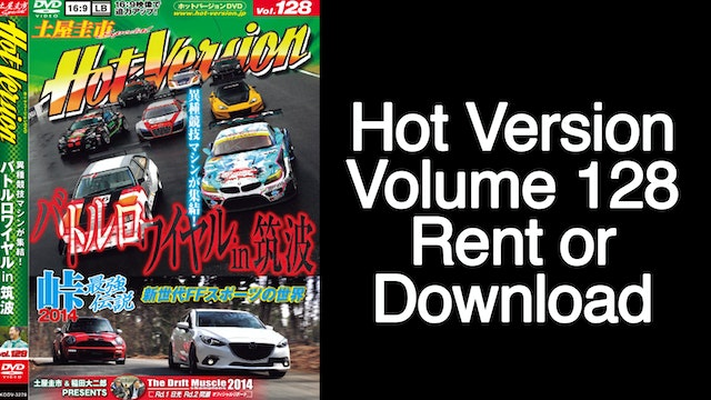 Hot Version Vol.128 with English Subtitles-HD KICKSTARTER BACKERS