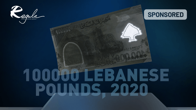 100000 Lebanese Pounds, 2020