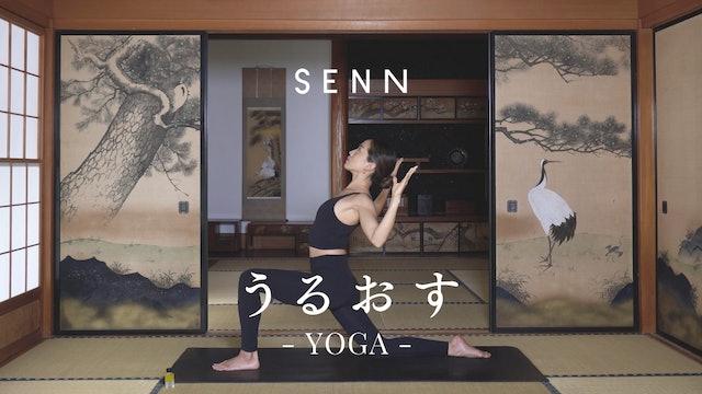 うるおす - Yoga