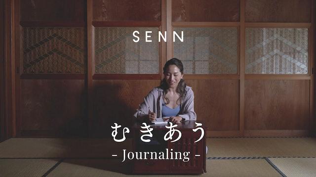 むきあう - Journaling