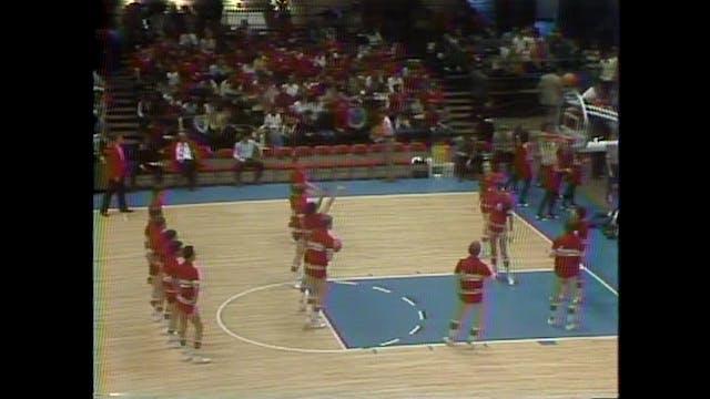 1981 Boys Basketball Class 3A 1st Rou...