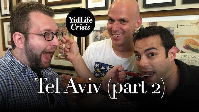 Episode 2: Canadians in Cabs Getting Kishkas   Global Shtetl (Tel Aviv)
