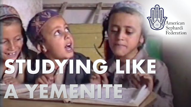 Studying Like a Yemenite | ASF IJE