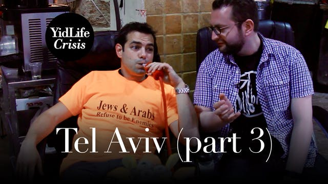 Episode 3: Old Things in Jaffa | Glob...