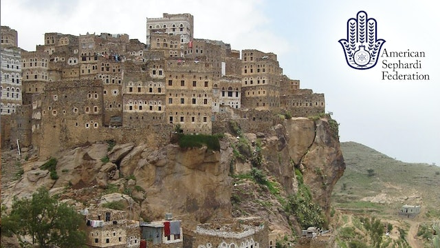 Journey to Yemen | ASF IJE Travels in Jewish History