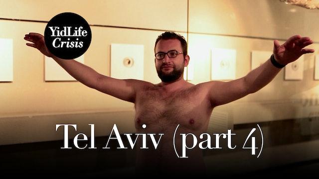 Episode 4: Day at the Museum   Global Shtetl (Tel Aviv)