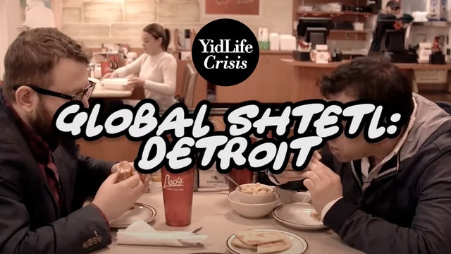 Detroit Rock Shtetl (part 2)   Global Shtetl (Detroit)