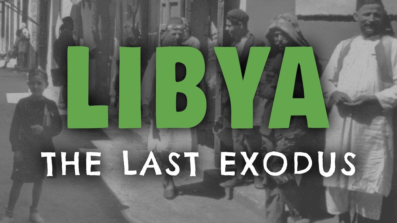 Libya: The Last Exodus
