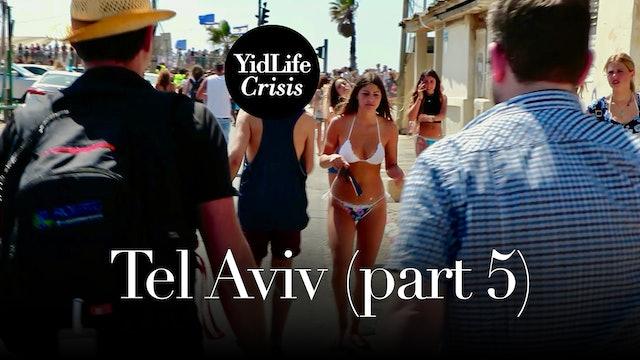 Episode 5: Take Pride   Global Shtetl (Tel Aviv)