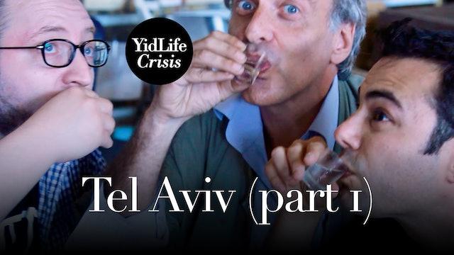 Episode 1: YUNG YiDiSH   Global Shtetl (Tel Aviv)