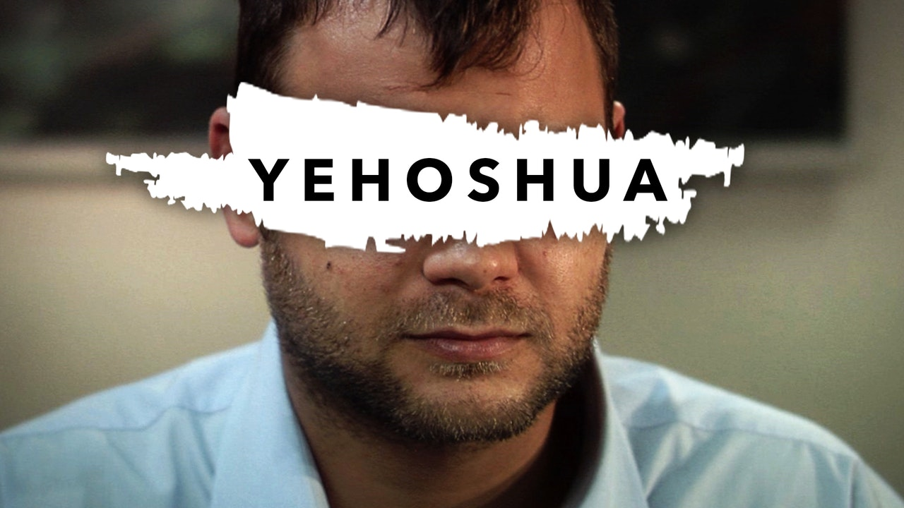 Yehoshua