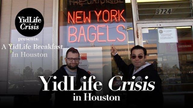 Breakfast in Houston | Global Shtetl ...