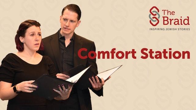 Comfort Station | The Braid