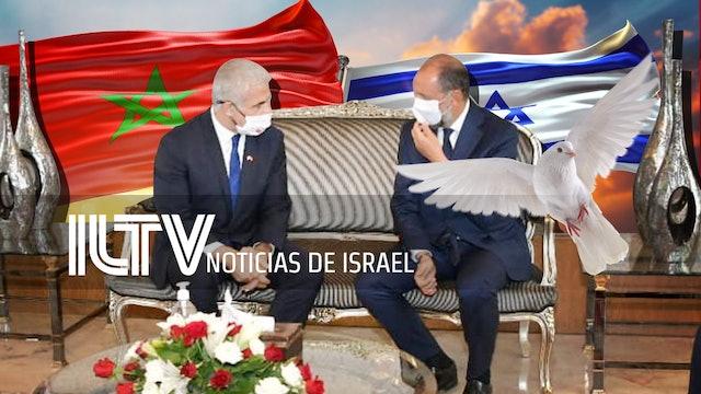 ILTV Noticias de Israel en Español Aug 12, 2021
