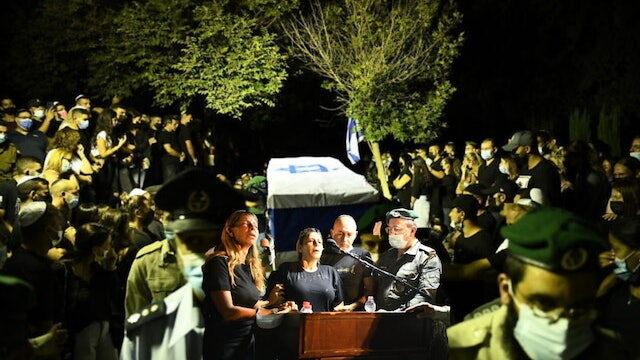 Your News From Israel - Aug. 31, 2021