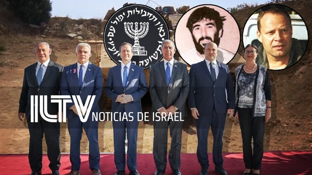 ILTV Noticias de Israel en Español 07.10.21