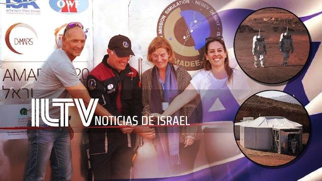 ILTV Noticias de Israel en Español 14.10.21