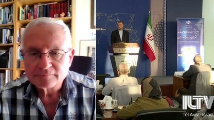 ILTV+ | Israel News & More Video