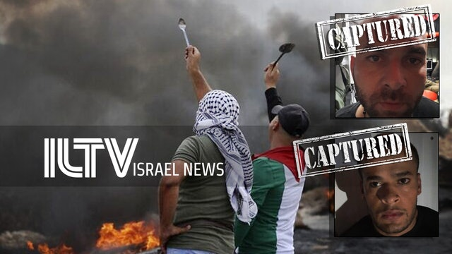 Your News From Israel- Sep. 19, 2021