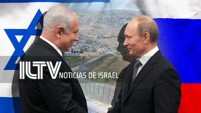 ILTV Noticias de Israel en Español Feb 18, 2021